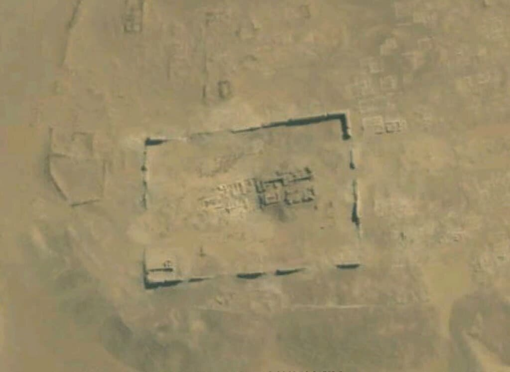 Egyptian Ruins.