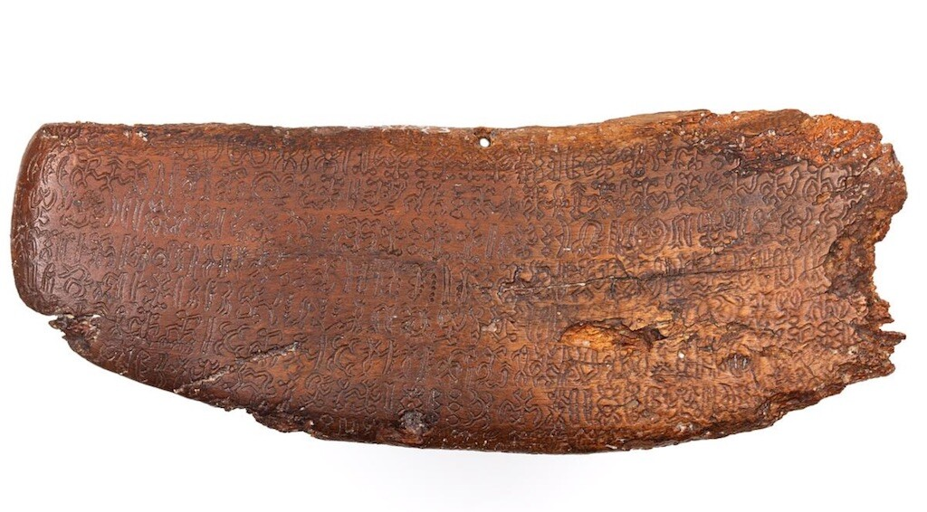 A Rongorongo inscribed wooden tablet obtained by W.J. Thomson, Paymaster of the USS Mohican at Easter Island in December 1886.