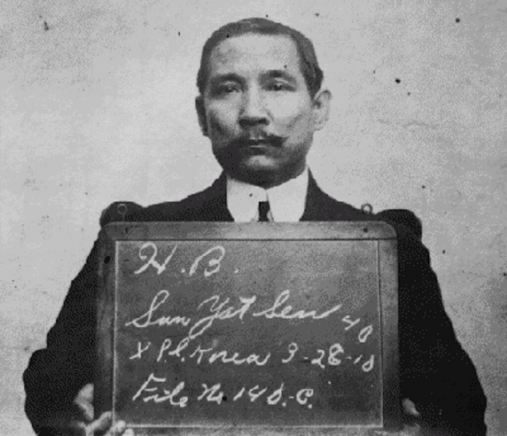 A photo Sun Yat-Sen upon arrival in San Francisco, April 1904.