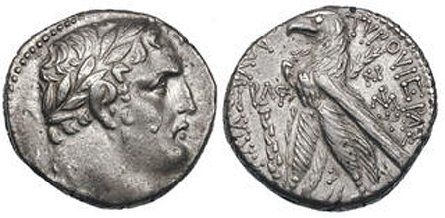 Tyre shekel minted during the life of Jesus, in 10/11 AD.