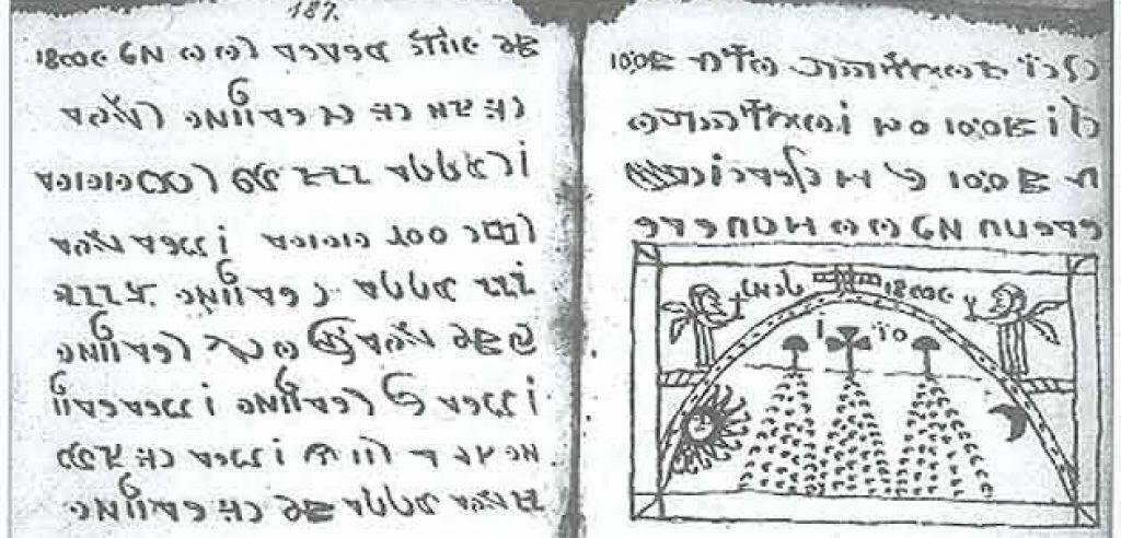 Efforts to crack the Rohonc Codex have been unsuccessful. Image Credit: The Codex from Rohonc Project.