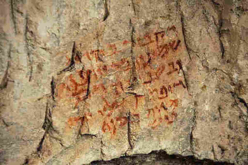 ancient graffiti in a tomb.
