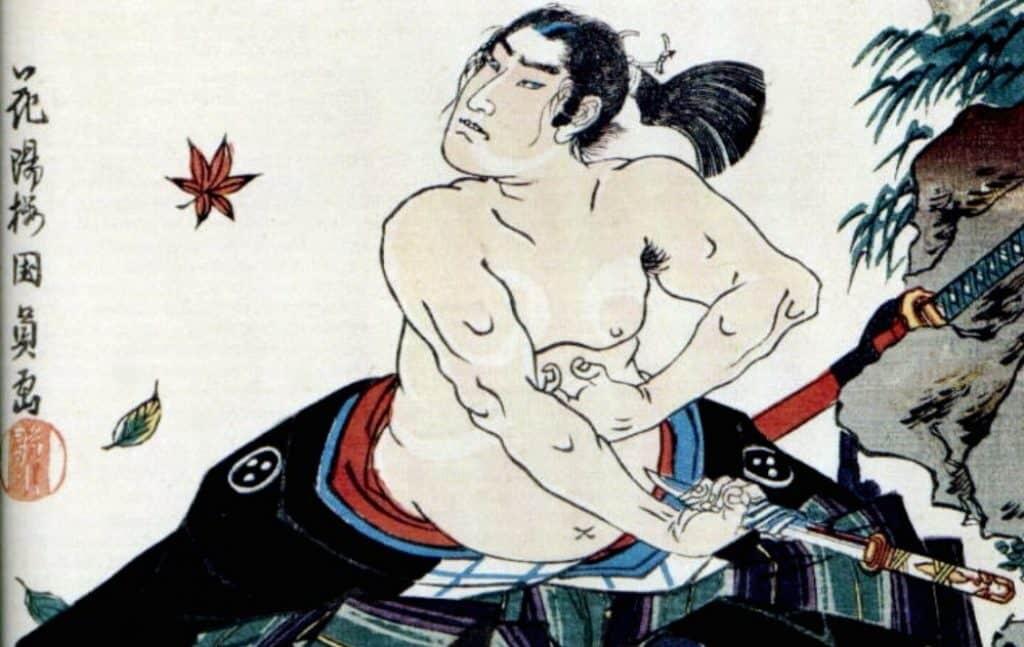 samurai aokigahara suicide forest