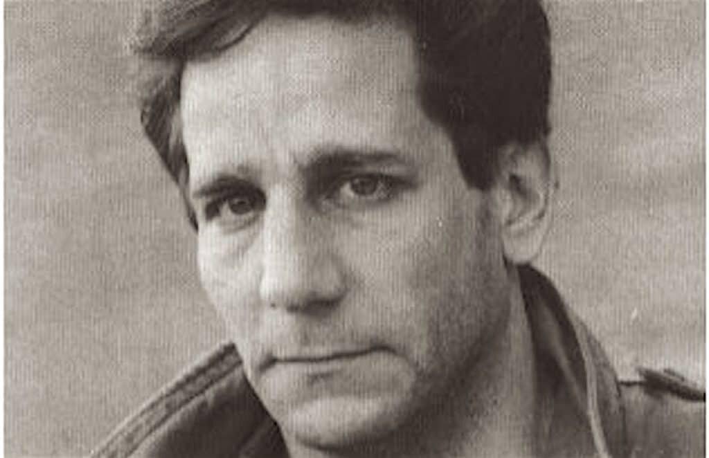Press photo of Eugene Izzi.