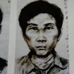 Chinese Jack the ripper