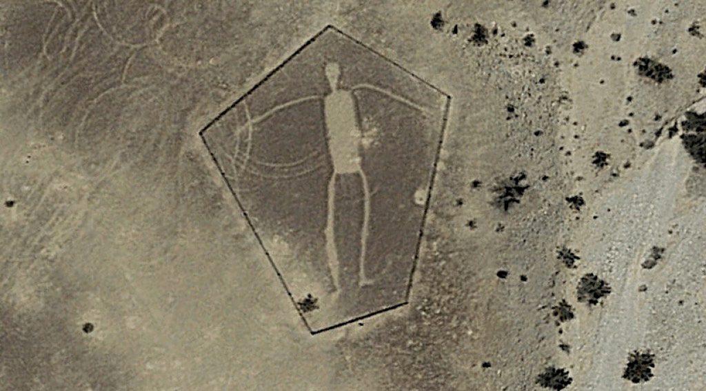 Anthropomorphic figure.
