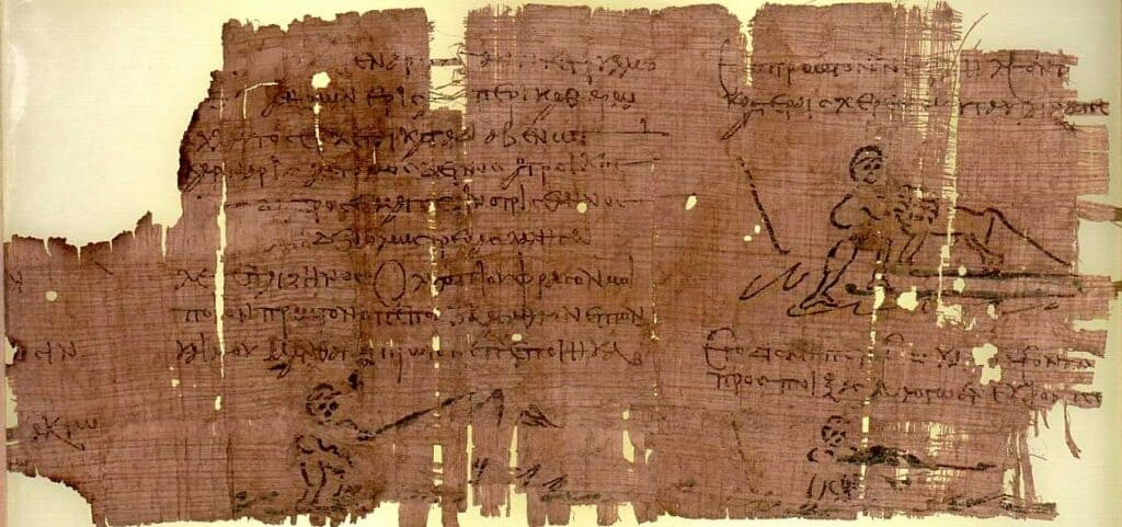 An Oxyrhynchus papyrus fragment of a poem about the Labors of Heracles. 3rd century.