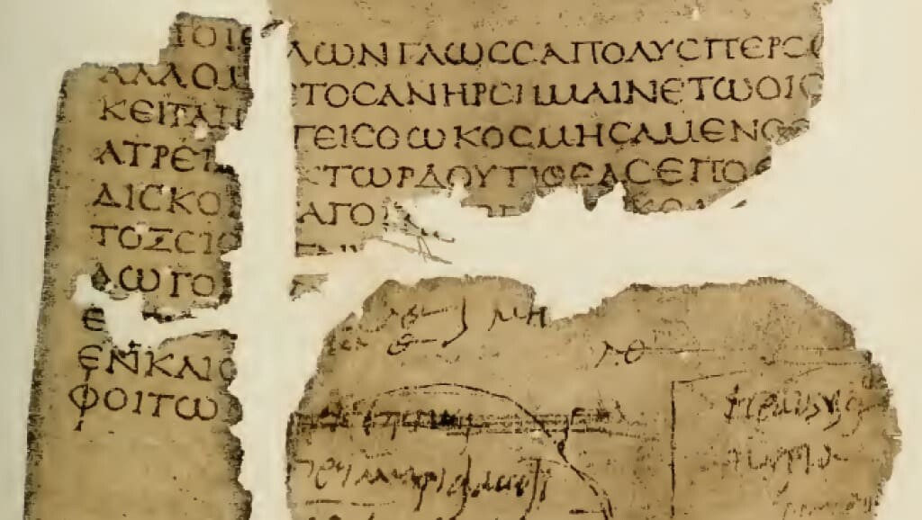 Oxyrhynchus Papyri: Homer's Iliad Book II, 2nd century CE, author unknown. Public domain.