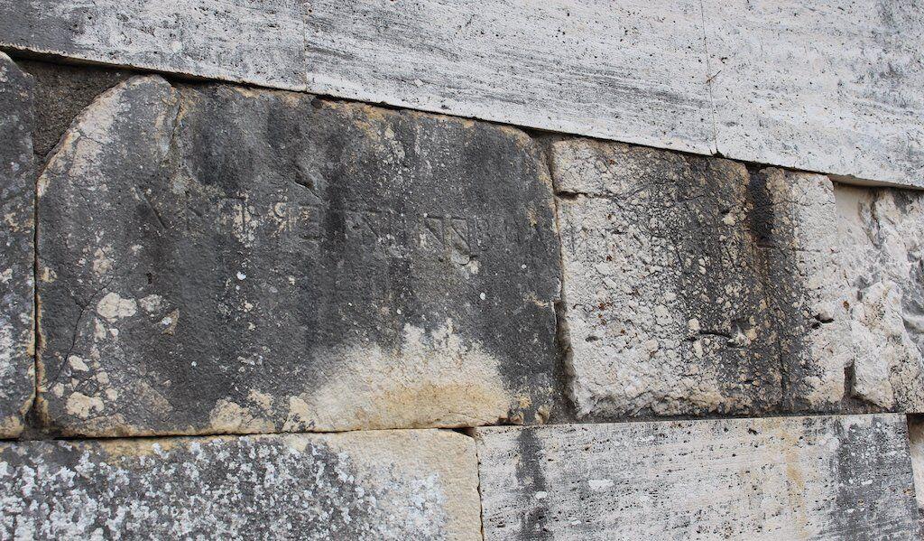 inscription on temple b