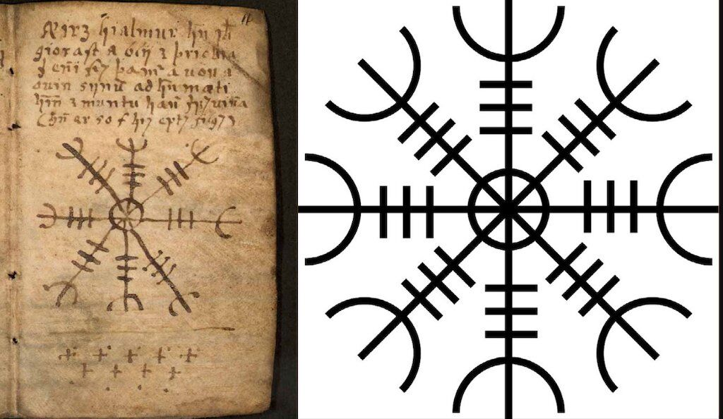 The image above is a later Icelandic sigil, preserved in a much later Icelandic magic book (the grimoire).