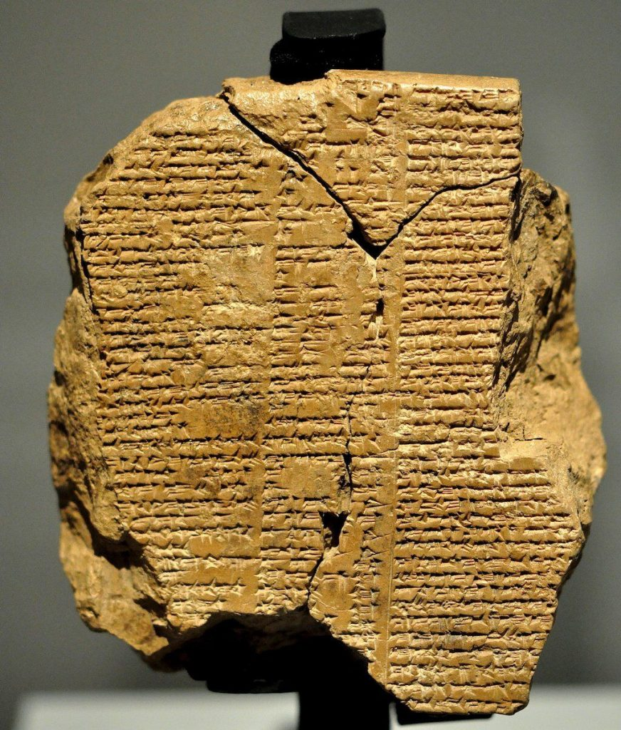 Tablet V of the Epic of Gilgamesh. The Sulaymaniyah Museum, Iraq. Photo:Osama S.M.Amin.