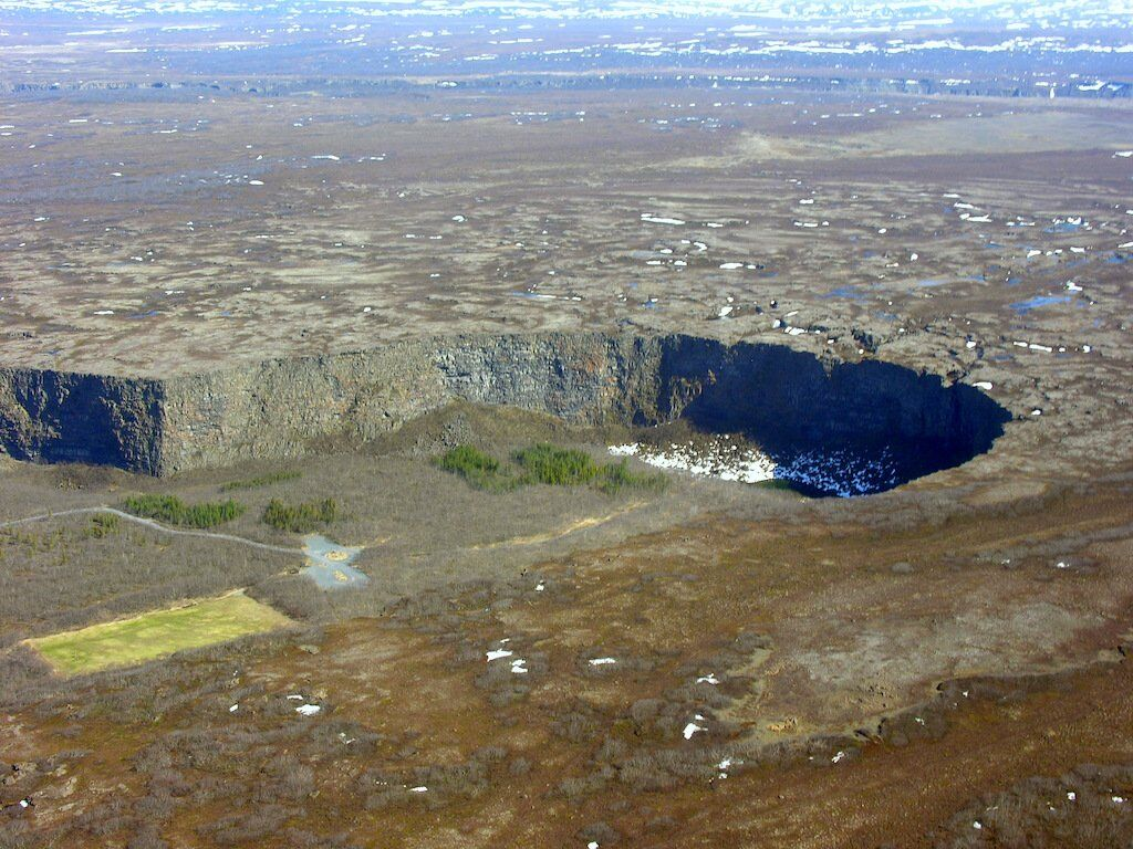 Aerial view of Ásbyrgi