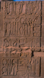 The Practice of Medicine and Dentistry in Ancient Egypt