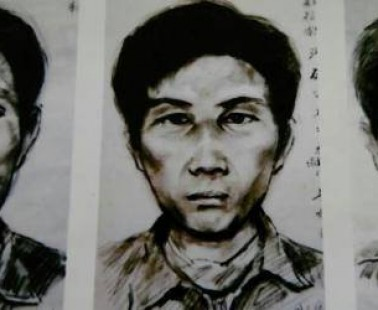 Chinese Jack the Ripper Caught After 28 Years