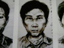 Gao Chengyong – Jack the Ripper of China