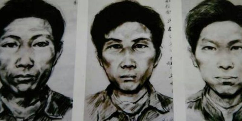 Gao Chengyong: The Notorious Jack the Ripper of China