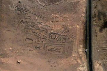 mysterious google earth
