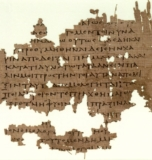 Oxyrhynchus Papyri: Historical Treasure in Ancient Egyptian Garbage