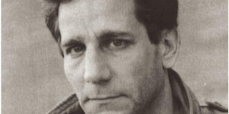 The Strange Death of Author Eugene Izzi